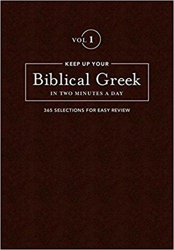 keep biblical greek