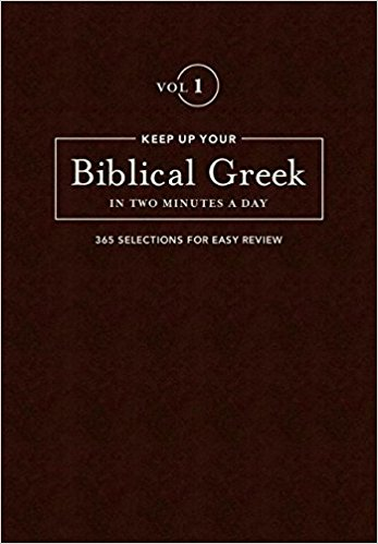 keep biblical greek